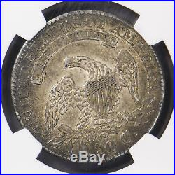 1833 CAPPED BUST 50c SILVER HALF DOLLAR NGC AU 58 BEAUTIFUL COIN Lot #941