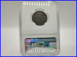 1850 NGC AU Details Braided Hair Half Cent C-1 Edge Damage Beautiful Coin