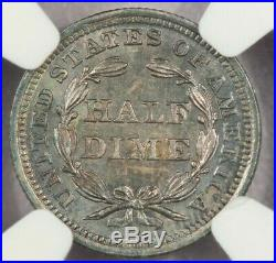 1852 Liberty Seated Half Dime NGC MS63 Beautiful flashy coin with color