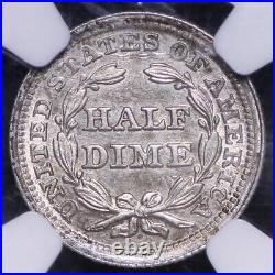 1853 Seated Liberty Half Dime NGC AU58 Beautiful Coin FREE SHIPPING RCMT