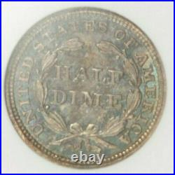 1858 Liberty Seated Half Dime NGC MS65 Beautiful flashy coin with color