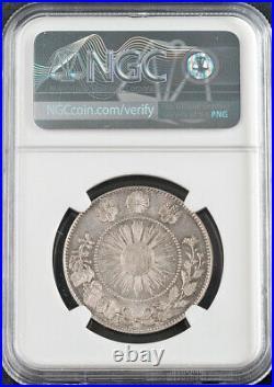 1870, Japan, Meiji Period. Beautiful Silver 50 Sen (1/2 Yen) Coin. NGC MS-63