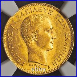 1876, Kingdom of Greece, George I. Beautiful Gold 10 Drachmai Coin. NGC MS-62