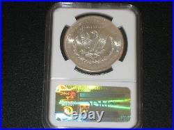 1882-S. Morgan Dollar. NGC MS 65 Star. Beautiful Coin