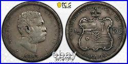 1883 50C Hawaii Silver Half Dollar PCGS VF Details Rare Beautiful & Coin #6363