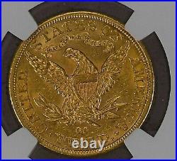 1891-CC $5 Gold Coin Half Eagle NGC AU-58 Carson City Beauty