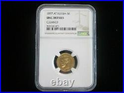 1897 Russia 5 Roubles Gold Coin UNC DETAILS BEAUTIFUL COIN NGC