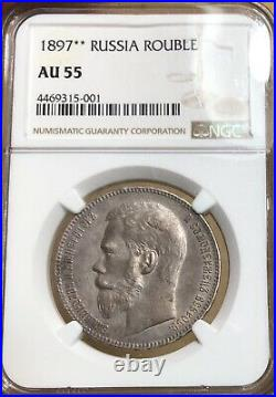1897 Russia Rouble NGC AU55 Beautiful Silver Coin