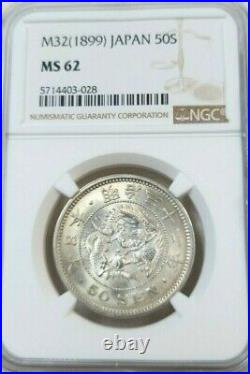 1899 Japan Silver 50 Sen 50s Dragon Ngc Ms 62 Beautiful Luster Great Coin M32