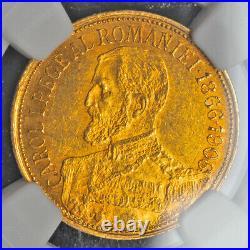 1906, Romania (Kingdom), Carol I. Beautiful & Rare Gold 12½ Lei Coin. NGC MS-61