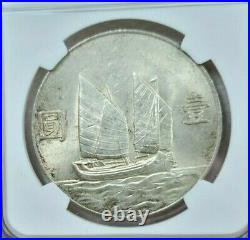 1934 China Silver 1 Dollar L&m 110 Junk Ngc Ms 61 Beautiful Mint State Coin