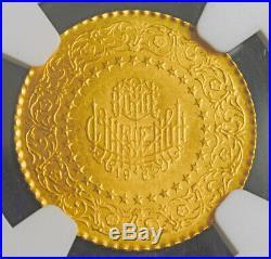 1962, Turkey (Republic). Beautiful Gold 25 Kurush Coin. (1.75gm!) NGC MS-64