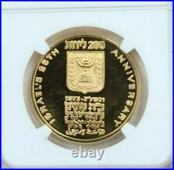 1973 Israel Gold 200 Lirot 25th Anniversary Ngc Pf 67 Ultra Cameo Beautiful Rare