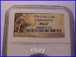 1976 Russia Ussr Gold 10 Roubles Chervonetz Ngc Ms 67 Beautiful Bright Coin