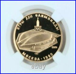 1979 Ussr Gold 100 Roubles G100r Velodrome Ngc Pf 69 Ultra Cameo Beautiful Coin