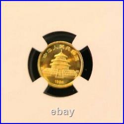 1984 China Gold 5 Yuan G5y Panda Ngc Ms 68 High Grade Bright Beautiful Coin