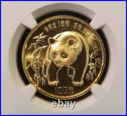 1986 China Gold 100 Yuan G100y Panda Ngc Ms 69 Very Scarce High Grade Gem Beauty