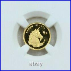 1996 China Gold 5 Yuan G5y Unicorn Ngc Ms 69 Beautiful Blazing Gem Bu