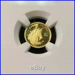 1996 China Gold 5 Yuan G5y Unicorn Ngc Ms 69 Beautiful Bright Smooth Luster