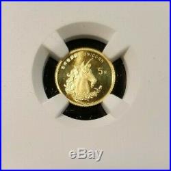 1996 China Gold 5 Yuan G5y Unicorn Ngc Ms 69 Beautiful Gem Bu Bright Luster