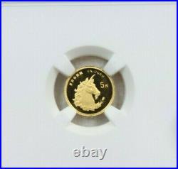 1996 China Gold 5 Yuan G5y Unicorn Ngc Ms 69 Beautiful Proof Like Surfaces