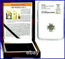 2000 Year Old Ancient Widows Mite MEDIUM Coin NGC Certifi, & Beautiful Wood Box