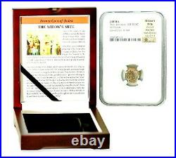 2000 Year Old Ancient Widows Mite PREMIUM Coin NGC Certifi, & Beautiful Wood Box