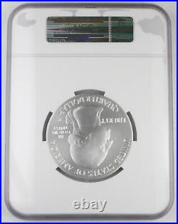 2013 FORT McHENRY America the Beautiful 5 Oz Silver Coin SP70 NGC Early Releases