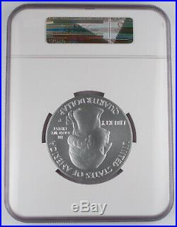 2013 Mount Rushmore America the Beautiful 5 Oz Silver Coin NGC SP70 Early Releas