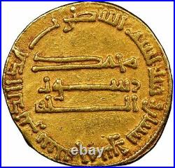 Beautiful 782 AD Islamic Coin Abbasid Gold Dinar Al-Makdi 165 AH NGC AU 55