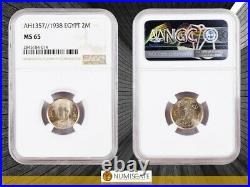 Egypt 2 Milliemes King Farouk 1938 NGC MS65 beautiful coin