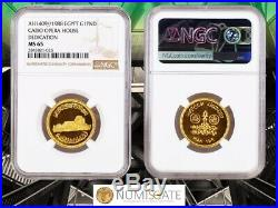 Egypt Gold 1 Pound Opera House 1988 NGC MS 65 Beautiful Coin