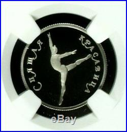 Russia 1995 Set 3 Platinum Coins Ballet Sleeping Beauty NGC PF69 Box